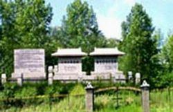延边六顶山渤海墓群天气